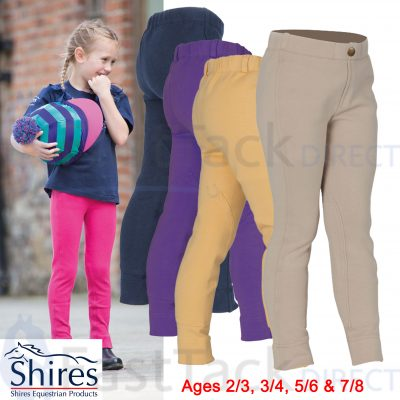 Shires Childrens Wessex Jodhpurs
