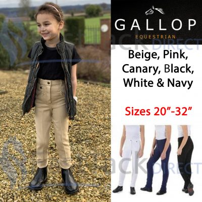 Gallop Childrens Classic Plain Jodhpurs